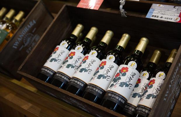 同園の顔ともいえる〈深雪花〉の赤(2219円・税込)は、完熟したマスカット・ベーリーAを厳選して醸造したもの。先のG20大阪サミットでも振る舞われた。