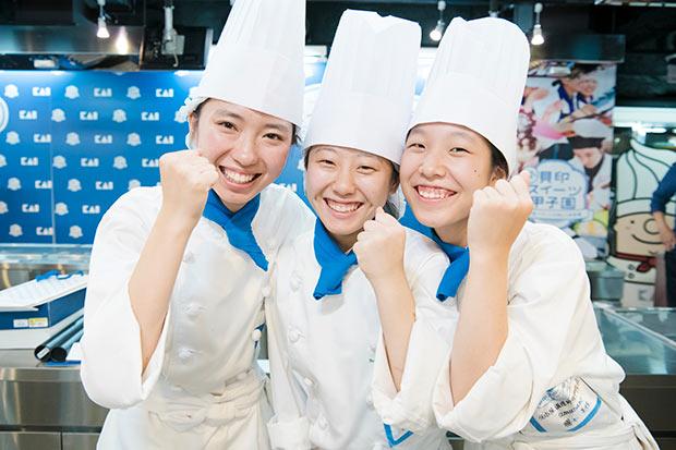 優勝を喜ぶ名古屋調理師専門学校「amusant」チームの大橋瑛麻さん(左)、田中双葉さん(中)、櫻木美佳さん(右)。