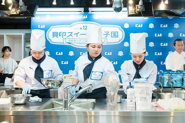 西日本Aブロック代表の飯塚高等学校「muguet」チーム。