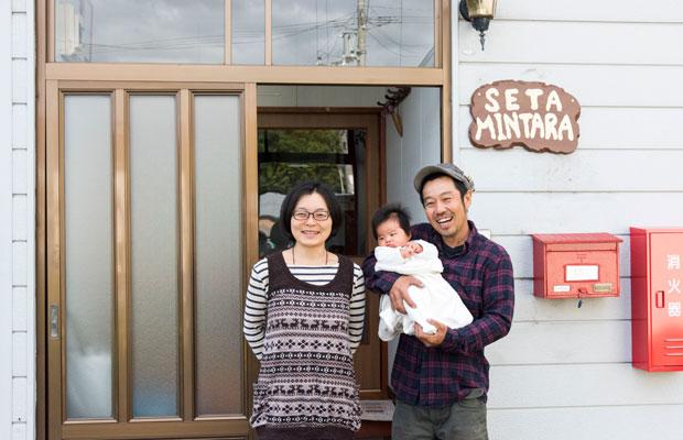 今回の取材チームは、やはり移住者である岡林利樹さん、藍さん夫妻が営むゲストハウス〈セタミンタラ〉に宿泊。この夫妻にもとてもポジティブなオーラを感じました。