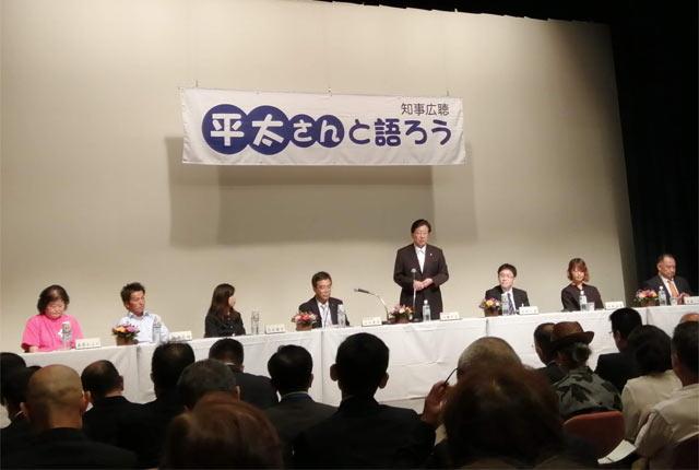 静岡県知事が出席したイベントの様子