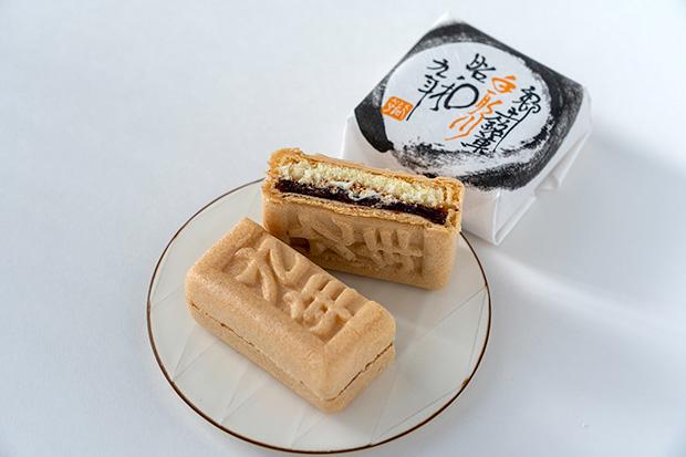 〈手取川 昭和九年〉1個175円(税込)。日本茶だけでなく、紅茶やコーヒーにもよく合う。
