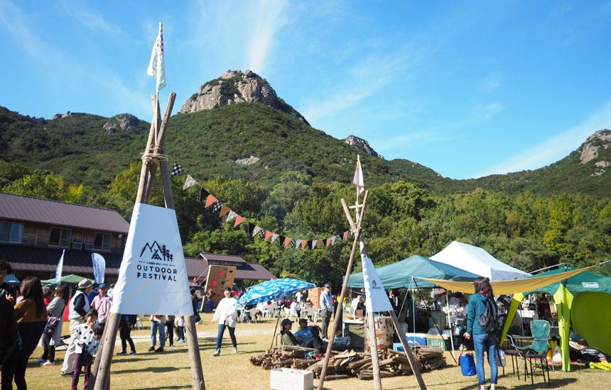 小豆島のキャンプ場で遊ぼう!「小豆島アウトドアフェスティバル」