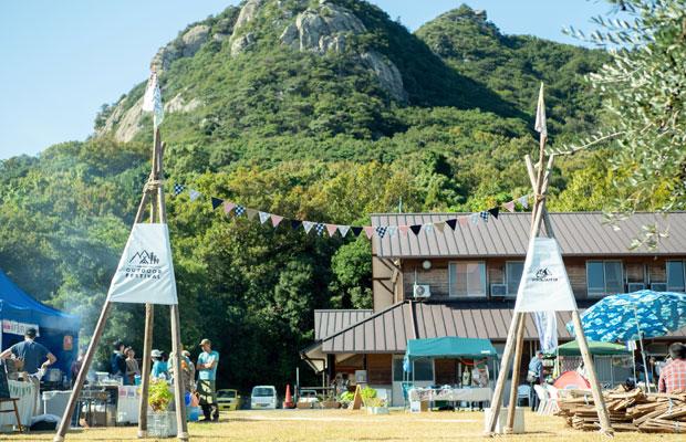 今年初開催の「小豆島アウトドアフェスティバル」。
