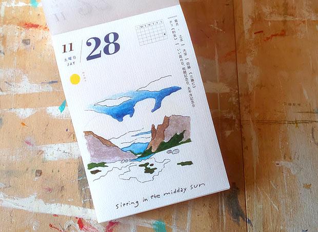 11月28日、「いい庭の日」のために描かれた1枚。風景は、伊藤さんがもう一度訪ねたいという、アルゼンチンのバリローチェ。