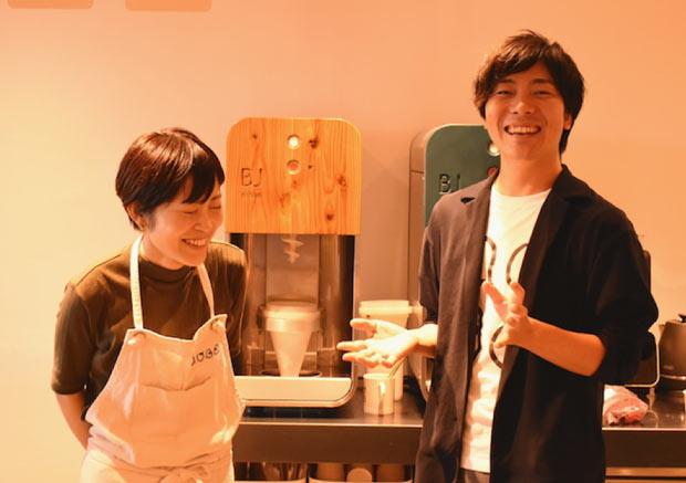 〈AOBA〉代表の乙倉慎司さん(右)。〈AOBA〉店長の伊藤諒さん(左)。