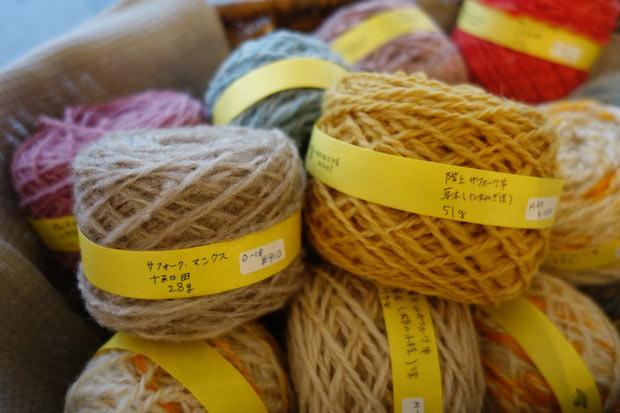 作品展でも販売されていた青森県産の羊毛を手紡ぎした毛糸