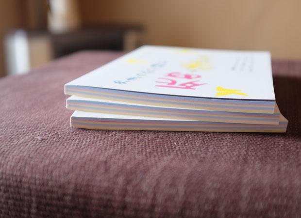 〈森の出版社ミチクル〉の本は、わたしが運営する〈ミチクル編集工房〉のFacebookで販売をしています。