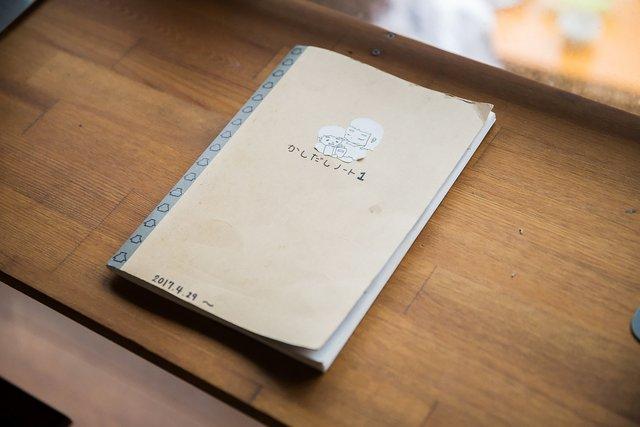 「かしだしノート」を見ると、小さな子どもから年配の方まで、さまざまな人が〈ほたる荘〉を利用していることがわかる。