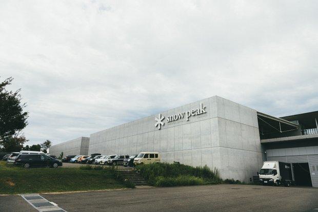 新潟・燕三条にあるスノーピーク本社。実に創業62年目を迎える老舗アウトドアメーカーだ。