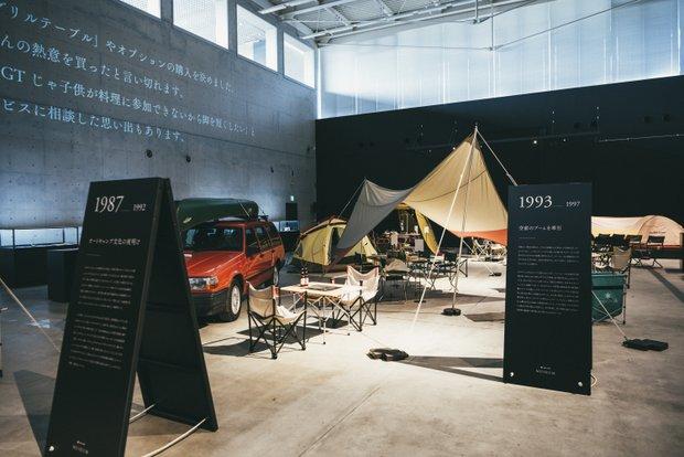 本社内に設置された〈Snow Peak MUSEUM〉。60年超の歴史を貴重な展示物で振り返ることができる。
