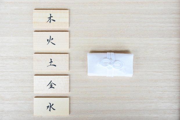 五行御守 (初穂料各1,000円)