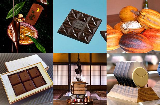 国産カカオも登場! コロカル選・ジャパンメイドの チョコレート2020