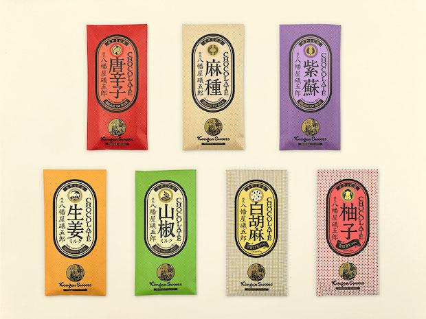 〈八幡屋礒五郎〉の〈スパイスチョコレート〉タブレット各種(30g)648円(税込)。