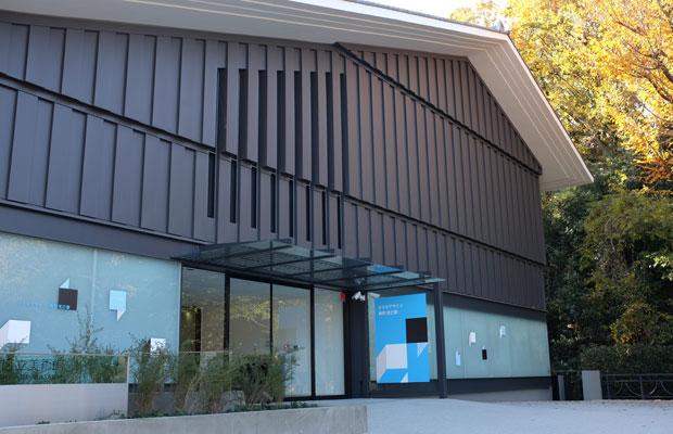 2019年6月、大規模改修を終えてリニューアルオープンした板橋区立美術館が会場となった。