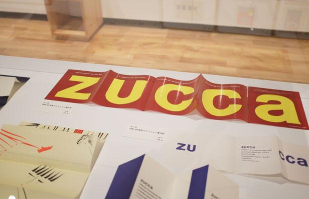 ファッションブランド〈ズッカ〉のロゴは、駒形さんが帰国してからの仕事。案内状やタグなどのデザインも手がけている。