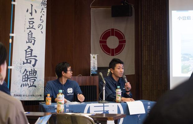 「小豆島島鱧試食・提案会」にて、島鱧の条件などを詳しく説明してくれました。すごいこだわっているんですね。