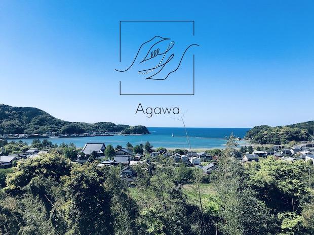〈Agawa〉 老朽化した阿川駅が山陰の魅力を発信するスポットに!クラウドファウンディングも