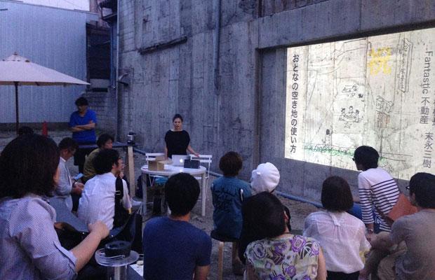 空き地を会場に、「おとなの空き地の使い方」を開催。