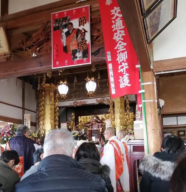 妙道寺は日蓮宗のお寺。南無妙法蓮華経の読経はライブのような迫力でした!