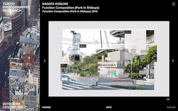 2019年7月にプロジェクトの第1弾となる顧剣亨、小山泰介、永田康祐の作品を公式サイト上で発表。写真は永田康祐による作品。