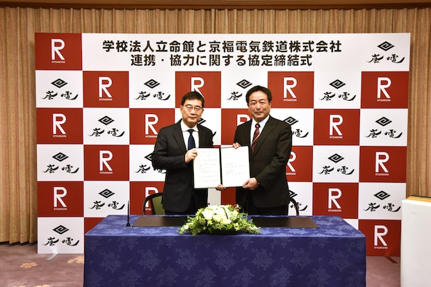 協定締結式の様子。左から立命館の森島理事長、京福電気鉄道の大塚社長。