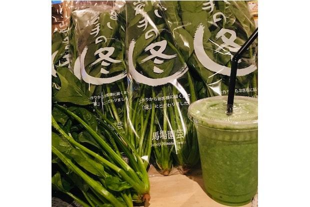 冬限定のほうれん草のスムージーは、二戸市浄法寺町で200年以上続く〈馬場園芸〉から「うちの野菜を使ってみませんか?」と声がかかり、メニュー化したもの。