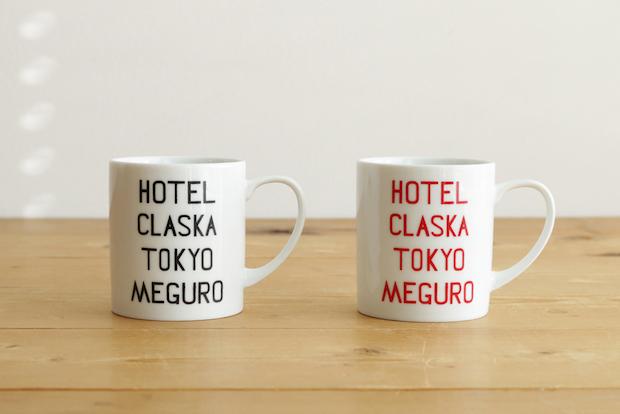ホテルクラスカでお土産として人気のオリジナルマグカップ。こちらのカップとオリジナルトートバッグがついた宿泊プランの予約を受付中。