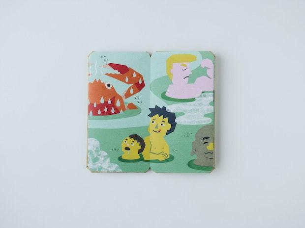 『城崎ユノマトぺ』 2,000円(税込)。絵本の中には、過去の著者でもある作家たちが登場しています。
