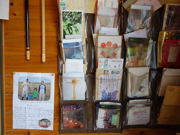 全国の宿泊客から寄せられた手紙や葉書。