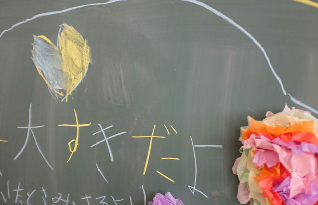 たったひとりの卒業式。それを見送る生徒たちは教室のあちこちをメッセージで飾った。