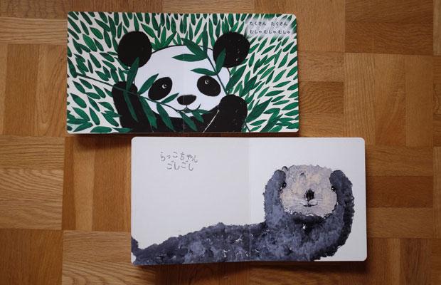 MAYAさんは数々の絵本を刊行している。写真は愛くるしい表情の『ぱんだちゃん』と『らっこちゃん』。
