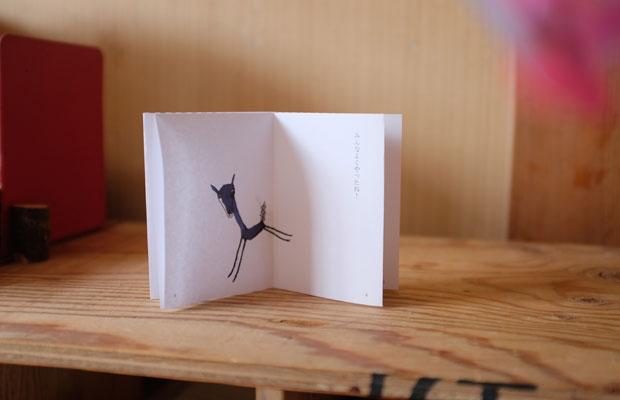 小さな絵本『卒業おめでとう』。出力し、切り込みを入れて折るだけで絵本になる。