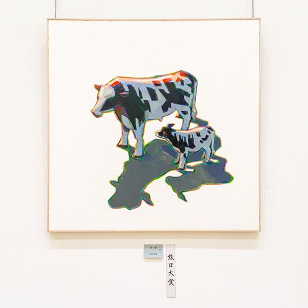 熊日大賞を受賞した油絵作品『草原』 S80size(1450ミリ×1450ミリ)