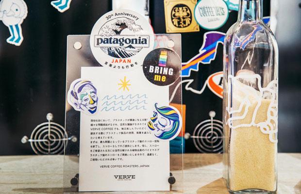Bring me Shonanの加盟店であるヴァーヴコーヒーロースターズ鎌倉雪ノ下店では、カフェで出るゴミを減らすためにストローやテイクアウトカップの利用を控えている。