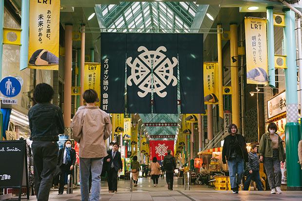 シャッター商店街に活気が戻ってきたオリオン通り。これもここで商売をするみなさんの思いがしっかり行動や活動につながったから。魚田酒場もその担い手のひとつです。