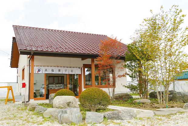 木幡地区の閑静な住宅地にあります。