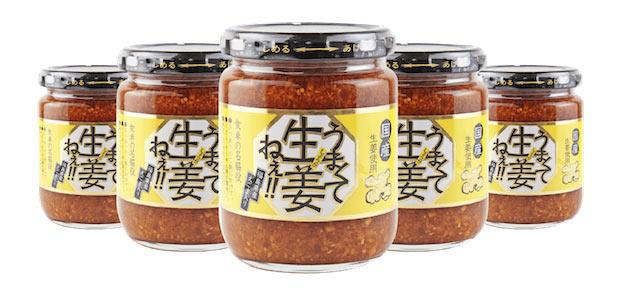 東京の大手スーパーでも取り扱っている、福島県有数のお取り寄せヒット商品です。