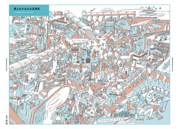 タブロイド『WE WANT.』に掲載した、柳ヶ瀬の未来がつまった絵図。(イラスト:鷲尾友宏)