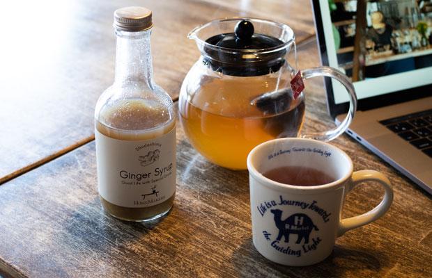 私たちが育てた生姜でつくったジンジャーシロップ。ほっとするおいしい飲みものを家でもつくれるように。