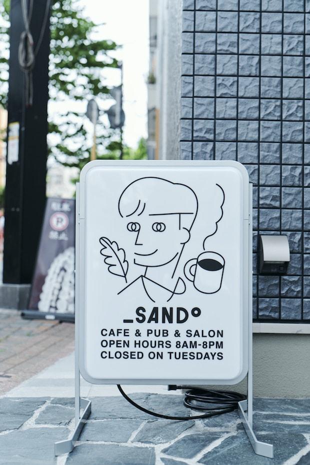 看板を手がけたのは、グラフィックデザイナーのフクナガコウジさん。Photo:Koichi Tanoue