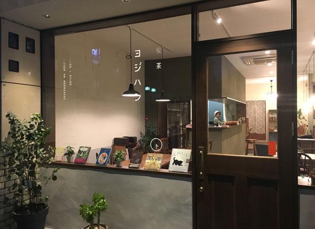 カンダマチノートと同じ通りを10分ほど歩いたところにある書店が代替わりし、ブックカフェ〈ヨジハン文庫〉にリノベーション。