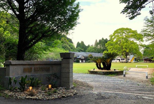 再生後の森の学校の入り口から。