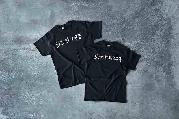 スタッフのユニフォームは、スタイリストの馬場圭介さんとアーティストの加賀美健さんによるオリジナルTシャツ。