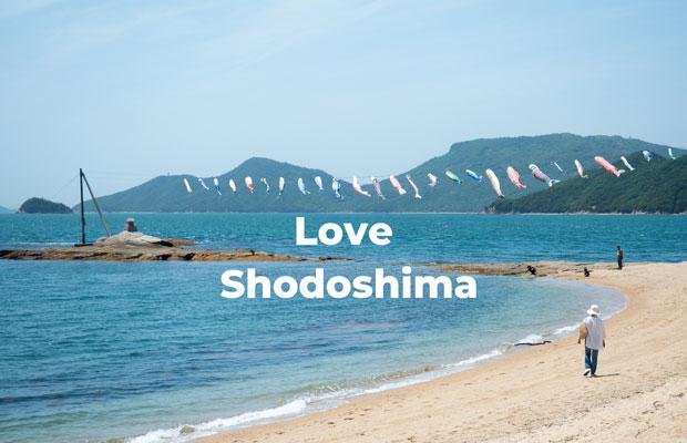 春の小豆島の写真とともに、小豆島のおいしい食材をお届け。