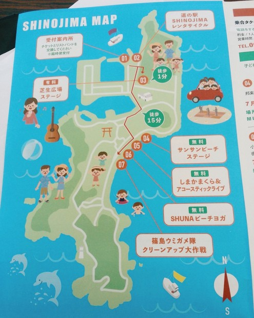 篠島のサイズがわかる。