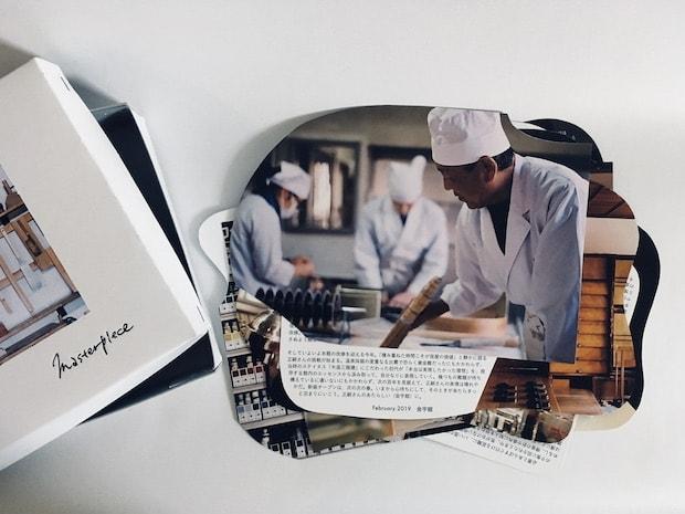 松本探訪記録集「masterpiece」
