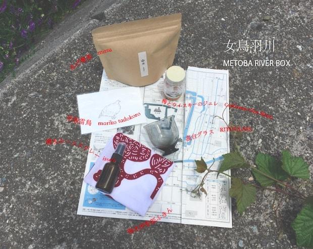 まつもと号 2020SS〈女鳥羽川〉BOX  6,600円(税込)