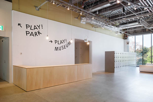 PLAY! MUSEUM 受付