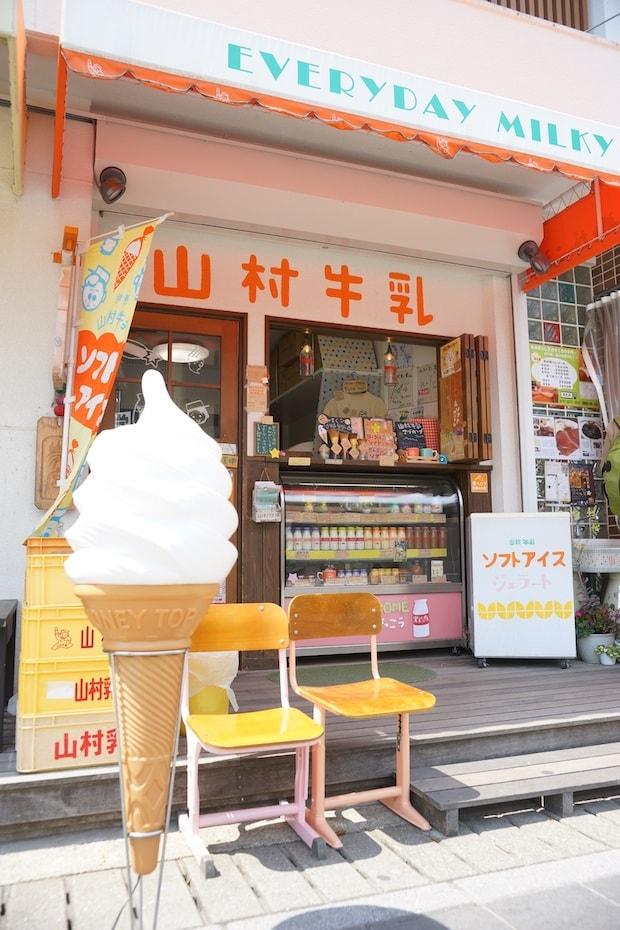 山村乳業のお店もこんなにかわいらしいんです。